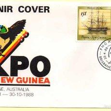 Sellos: SOBRE CONMEMORATIVO. PAPUA NUEVA GUINEA. EXPO 1988. Lote 57370675