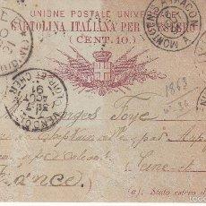 Sellos: ITALIA. ENTERO POSTAL CIRCULADO DE CIVIDALE A FRANCIA EN 1891. . Lote 57509670