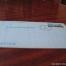 Sellos: AEROGRAMA DE ANDORRA, CORREO FRANCÉS. MATASELLADO. Lote 58240554