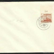 Sellos: ALEMANIA 1938 SOBRE CIRCULADO- MATASELLO CON ESVASTICA NAZI- BERLIN- BARCO VELERO. Lote 58449191