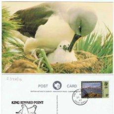 Sellos: POSTAL FALKLAND ISLANDS DEPENDENCIES. PRIMER DÍA. CIRCULADA 31-07-1987. MATASELLOS CONMEMORATIVO. Lote 58515710