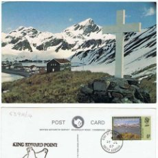 Sellos: POSTAL FALKLAND ISLANDS DEPENDENCIES. PRIMER DÍA. CIRCULADA 31-07-1987. MATASELLOS CONMEMORATIVO. Lote 58515777