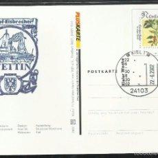 Sellos: ALEMANIA 2001 POSTAL FDC - PLANTA - MATASELLOS KIEL ROMPEHIELOS DE VAPOR. Lote 58566272