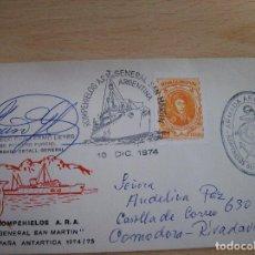 Sellos: SOBRE CIRCULADO DESDE ARGENTINA 1974. Lote 69670945
