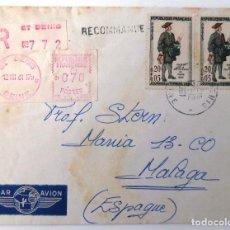Sellos: SOBRE CIRCULADO 1961. FRANCIA. AEREO.. Lote 72090767