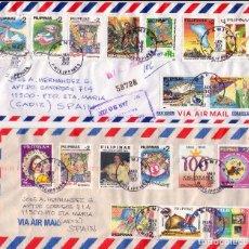 Sellos: FILIPINAS, 4 BONITOS SOBRES CIRCULADOS.. Lote 75643275