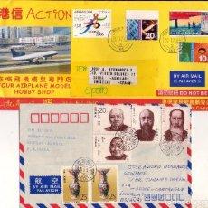 Sellos: CHINA Y RUSIA, 4 BONITOS SOBRES CIRCULADOS (2 DE CHINA Y 2 DE RUSIA).. Lote 75645699