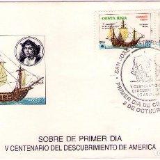 Sellos: COSTA RICA FDC 1992. NUEVA (CRISTOBAL COLON - V CENTENARIO DESCUBRIMIENTO DE AMERICA). Lote 80784834