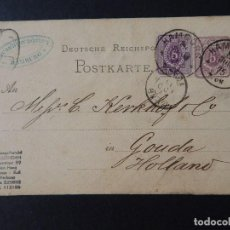 Sellos: ENTERO POSTAL - HAMBURGO A GOUDA, HOLANDA - 1875. Lote 82742900