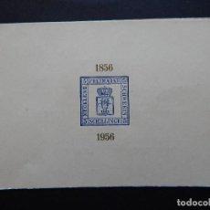 Sellos: AUSSTELLUNG 100 JAHRE BRIEFMARKEN IN MECKL. SCHWERIN 1856-1956 - MECKLENG FREIMARKE - MAT. ESP.. Lote 86215788