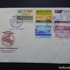 Sellos: SOBRE FDC MACAO, REPÚBLICA PORTUGUESA 10.6.1982 - EDIFICIOS Y MONUMENTOS. EDIFICIO DOS SERVIÇOS D.... Lote 90978530