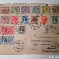 Sellos: SOBRE CIRCULADO 1929 DEL VATICANO CON DOS SERIES COMPLETAS SELLOS TASADOS EN 90 EUROS. Lote 93840850