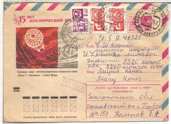 URSS ENTERO POSTAL 1972 ESPACIO SPACE (Sellos - Historia Postal - Sellos otros paises)