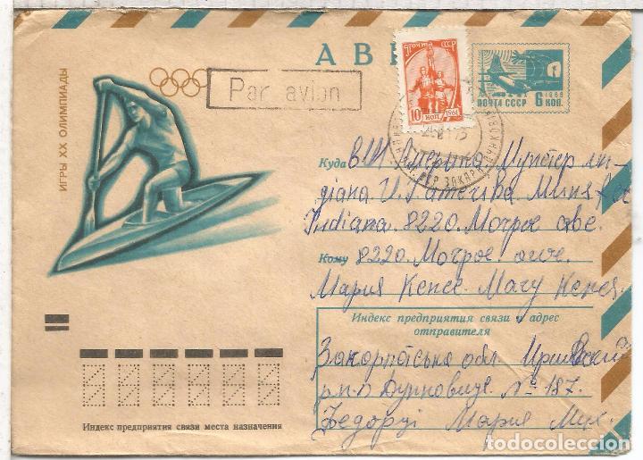 URSS ENTERO POSTAL 1972 JUEGOS OLIMPICOS REMO DEPORTE RAW (Sellos - Historia Postal - Sellos otros paises)