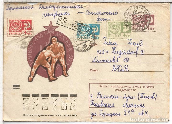 URSS ENTERO POSTAL 1973 DEPORTE LUCHA FIGHT SPORT FRANQUEO ADICIONAL SELLOS RECORTADOS DE ENTEROS P (Sellos - Historia Postal - Sellos otros paises)