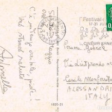 Sellos: FRANCIA, FESTIVAL DE CINE DE DIBUJOS ANIMADOS DE ANNECY, MATASELLO DE 5-5-1975. Lote 98478067