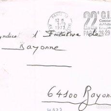 Sellos: FRANCIA, CONCURSO INTERNACIONAL AL MEJOR REGISTRO SONORO EN PARIS, CINE, MATASELLO DE 1-10-1973. Lote 98478227