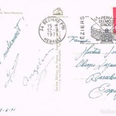 Sellos: FRANCIA, PLAZA DE TOROS DE BEZIERS, FERIA DE AGOSTO 1971, MATASELLO DE 12-8-1971. Lote 98562415