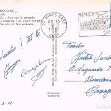 Sellos: FRANCIA, COLISEO ROMANO DE NIMES, MATASELLO DE 12-8-1971. Lote 98562575