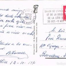 Sellos: FRANCIA, SALÓN DEL MUEBLE Y LA DECORACIÓN DE LA COSTA AZUL, NIZA, MATASELLO DE 12-10-1970. Lote 98562667