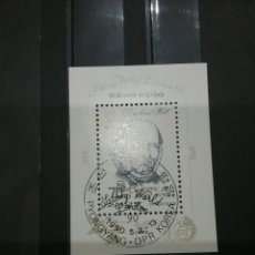 Sellos: HB DE KOREA DEL NORTE MATASELLADA. 1990. LONDRES. INGLATERRA. EXPOSICION FILATELICA. ROWLAND HILL.. Lote 98611834