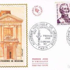 Sellos: FRANCIA, 150 ANIVERSARIO DE LA ACADEMIA DE MEDICINA FRANCESA, PRIMER DIA DE 13-11-1971. SEDA. Lote 102007523