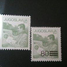 Sellos: SELLOS DE YUGOSLAVIA NUEVO. 1987. SERVICIOS POSTALES.. Lote 103484248