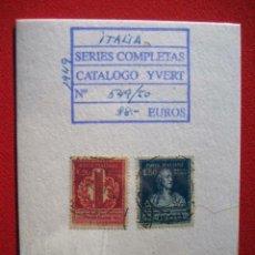 Sellos: SERIE DE SELLOS DE ITALIA PROTEGIDOS CON FILM Y CARTULINA. Lote 104059551