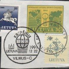 Sellos: LOTE C2 PRECIOSO FRANQUEO CON SELLOS Y ENTERO POSTAL LITUANIA. Lote 108311951