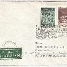 Francobolli: AUSTRIA CHRISTKINDL NAVIDAD 1970. Lote 113229775