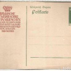 Sellos: ALEMANIA BAYERN ENTERO POSTAL 1912 . Lote 114524087