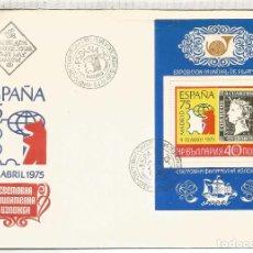 Sellos: BULGARIA SPD FDC ESPAÑA 75 FILATELIA SELLO 6 CUARTOS. Lote 121643611
