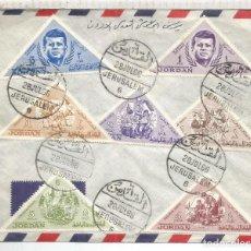Sellos: JORDANIA JERUSALEM 1966 KENNEDY SCOUTS . Lote 121644363