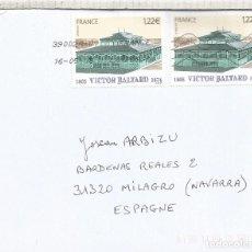 Sellos: FRANCIA CC ARQUITECTURA VICTOR BALTARD. Lote 121645415