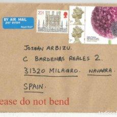 Sellos: REINO UNIDO CC SELLOS JARDIN BOTANICO DE GALES GARDEN FLOWER. Lote 121648635