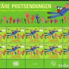 Sellos: NACIONES UNIDAS. VIENA - VIENNA 2007 - CORREO HUMANITARIO. BLOQUE DE 10. MNH. Lote 122644431