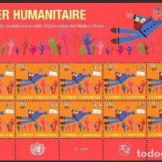 Sellos: NACIONES UNIDAS. GINEBRA - GENEVA 2007 - CORREO HUMANITARIO. BLOQUE DE 10. MNH. Lote 122644491