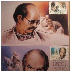 Sellos: CHINA MEDICINA MEDICINE CIRUGIA SURGERY NORMAN BETHUNE 2 TARJETAS MAXIMAS MAXIMU. Lote 123625830