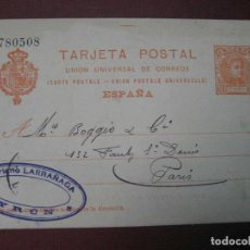 Sellos: IRUN SAN SEBASTIAN GUIPUZCOA 1908 A PARIS FRANCIA FRANCE Nº47 IMPRESION PRIVADA. Lote 123657536