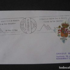 Timbres: SAN SEBASTIAN SPAIN 1983 CERTAMEN INT CINE MONTAÑA MOUNTAIN SPECIAL EVENT CANCEL. Lote 123663067