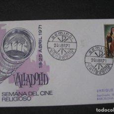 Timbres: VALLADOLID SPAIN 1971 SEMANA CINE RELIGIOSO SEMINCI SPECIAL EVENT CANCEL CINE FI. Lote 123667399