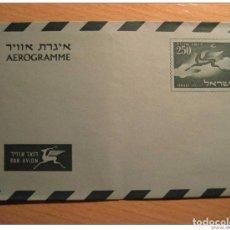 Sellos: ISRAEL 250 FAUNA AEROGRAMA AIRMAIL LETTER AEROGRAMME BY AIR MAIL CORREO AEREO PA. Lote 123683146