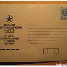 Sellos: BULGARY 1989 ESPERANTO STATIONERY. Lote 123685164