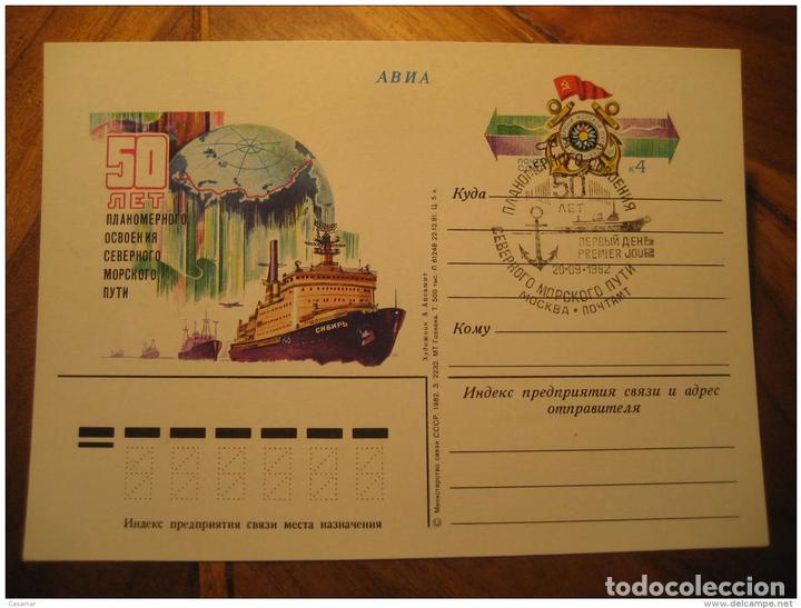 Usado, Icebreaker Ship Murmansk Archangelsk ? Arctic Arctics North Pole Polar 1982 Post segunda mano