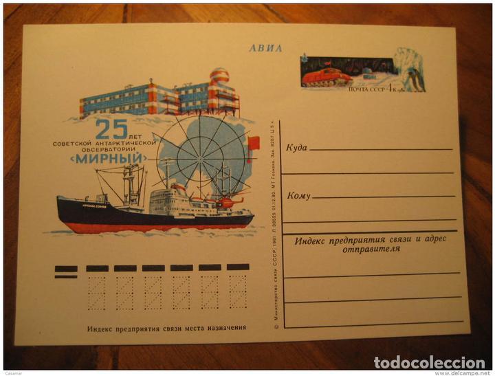 Sternwarte Mirny ? Icebreaker Ship Arctic Arctics North Pole Polar 1981 Postal S, usado segunda mano
