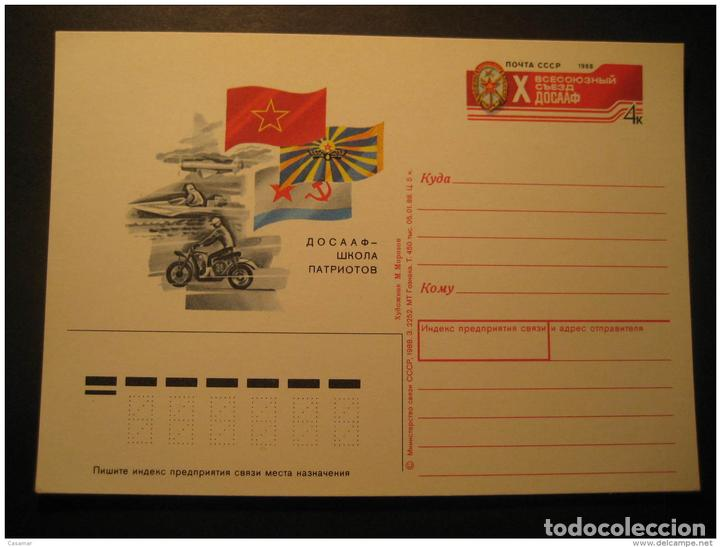 1988 DOSAAF Flag Flags Cycle Bike Moto Motorbike Motorcycle Plane Boat  Postal St