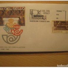 Timbres: 1994 EDIFIL 3287 DIA DEL SELLO BUZONES BUZON DE LOS LETRADOS BARCELONA STAMP DAY. Lote 123841196