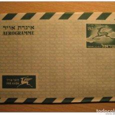 Sellos: ISRAEL 180 FAUNA AEROGRAMA AIRMAIL LETTER AEROGRAMME BY AIR MAIL CORREO AEREO PA. Lote 123964690