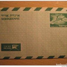 Sellos: ISRAEL 250 FAUNA AEROGRAMA AIRMAIL LETTER AEROGRAMME BY AIR MAIL CORREO AEREO PA. Lote 123964694