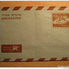 Sellos: ISRAEL 150 FAUNA AEROGRAMA AIRMAIL LETTER AEROGRAMME BY AIR MAIL CORREO AEREO PA. Lote 123964698